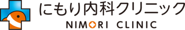 にもり内科クリニック ブログ